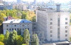 Институт нейрохирургии имени академика А. П. Ромоданова АМН Украины