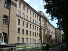 Краевая клиническая больница,  Ставрополь