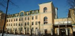 Скандинавия, многопрофильная клиника,  Санкт-Петербург