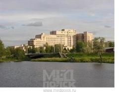 Российский НИИ травматологии и ортопедии им. Р. Р. Вредена