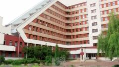 1 городская больница