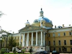 1 городская клиническая больница имени Н. И. Пирогова,  Москва