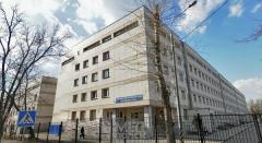 36 городская клиническая больница,  Москва