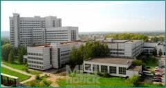 13 городская больница (бывшая Медико-санитарная часть ПО ГАЗ)