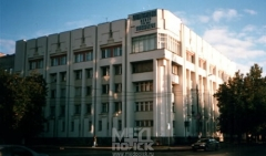 3 Городская клиническая больница (Нижегородский гериатрический центр)