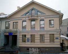 Академия VIP, Центр диагностики и лечения