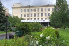 МЕДСИ-ЦЕНТРОСОЮЗ, медицинский центр со стационаром,  Москва