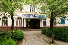 Медицинский центр On Clinic (Он Клиник) в Алматы