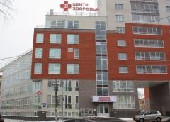 Альфа-Центр Здоровья, многопрофильная клиника