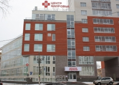 Альфа-Центр Здоровья, многопрофильная клиника,  Нижний Новгород