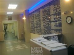 Центр планирования ребенка (лечение бесплодия и ЭКО)