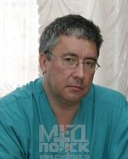Ярков Юрий Валентинович