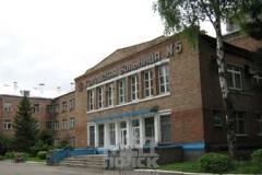5 городская клиническая больница