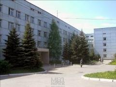 Перинатальный центр томск официальный сайт расписание врачей