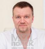 Ермилов Дмитрий Сергеевич