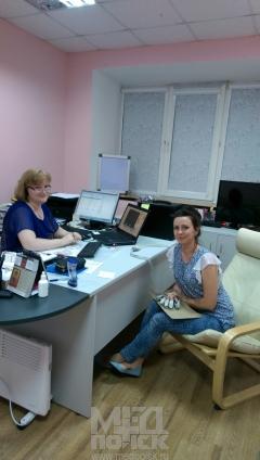 Цито,  консультативно-диагностический центр