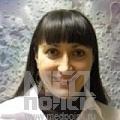 Коваль Елена Михайловна, гастроэнтеролог,  Екатеринбург