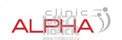 Альфа клиник,  Набережные Челны
