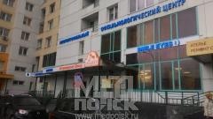 Московский центр диагностики и лечения кератоконуса
