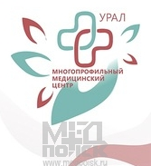 Многофункциональный медицинский центр Урал