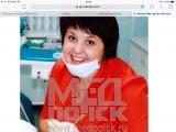 Журавлева Анжелика Анатольевна, стоматолог,  Санкт-Петербург