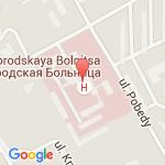 где находится Центральная городская больница