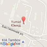 где находится Юмид, медицинский центр
