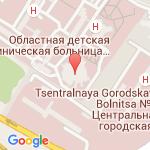 где находится Областной перинатальный центр, Областная детская клиническая больница № 1