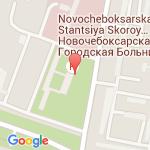 где находится 2 поликлиника городской больницы
