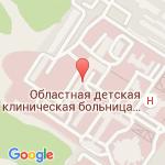 где находится 1 Областная детская клиническая больница