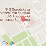 где находится 8 Городская клиническая больница