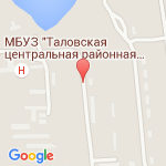 где находится Таловская центральная районная больница