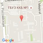 где находится Краевая клиническая больница №1 им. С.В. Очаповского
