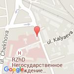 где находится Отделенческая клиническая больница на станции ОАО РЖД