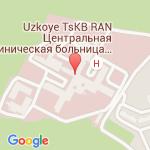 где находится Центральная Клиническая больница РАН